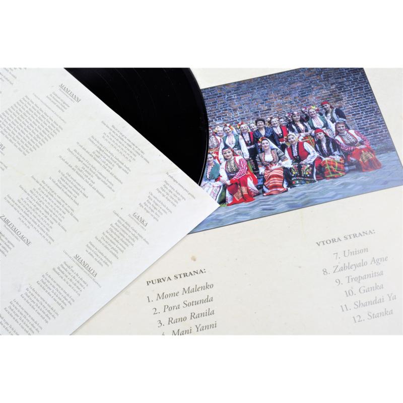 The Mystery Of The Bulgarian Voices feat. Lisa Gerrard - BooCheeMish Vinyl LP  |  black  |  PRO 228 LP